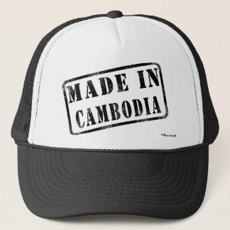 カンボジアで作られる キャップ