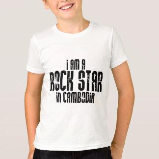 カンボジアのロックスター Tシャツ