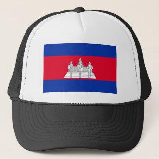 カンボジアの世界の旗 キャップ