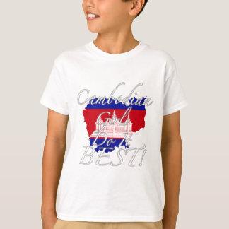 カンボジアの女の子は最も最高のなそれをします! Tシャツ