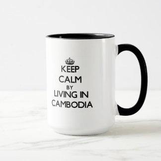 カンボジアの生存によって平静を保って下さい マグカップ