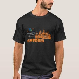 カンボジアのTシャツ-解決を自ら申し出ること Tシャツ