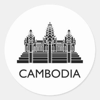 カンボジアアンコール・ワット ラウンドシール