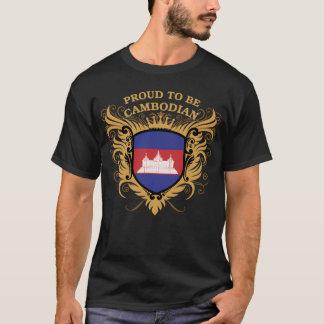 カンボジア語があること誇りを持った Tシャツ