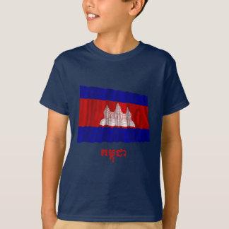 カンボジア語の名前のカンボジアの振る旗 Tシャツ