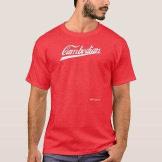 カンボジア語-赤 Tシャツ