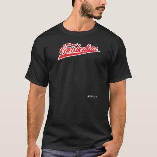 カンボジア語-黒 Tシャツ