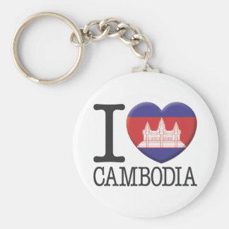 カンボジア キーホルダー