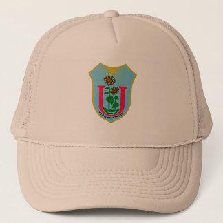 カーキ色チェコのユニテリアンの帽子 キャップ