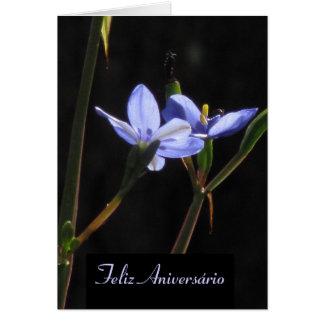 カード- Feliz Aniversário カード