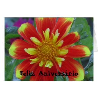 カード- Feliz Aniversário - La Dalia カード