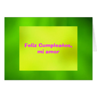 カード- Feliz Cumpleañosのmiのamor - Amarilla-Verde カード