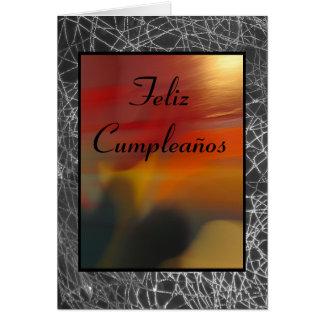 カード- Feliz Cumpleaños カード