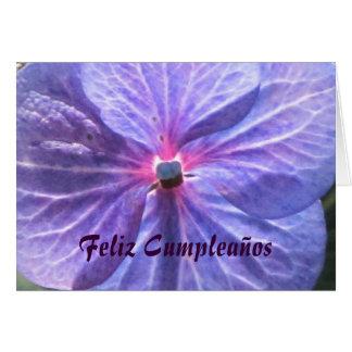 カード- Feliz Cumpleaños -紫色の花 カード