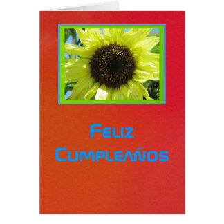 カード- Feliz Cumpleaños - Girasolアマリロ カード