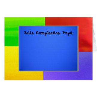 カード- Feliz Cumpleaños、Papá カード