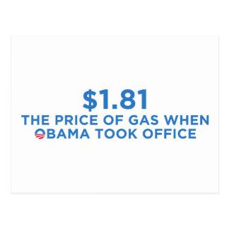 ガスの価格 ポストカード