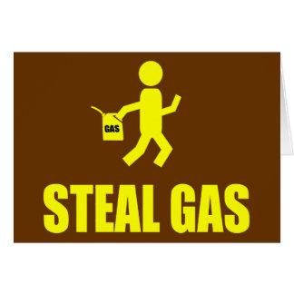 ガスを盗んで下さい カード