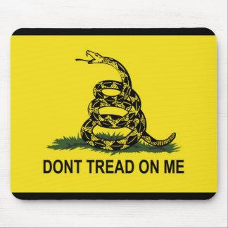 ガズデンの旗は私で踏みません マウスパッド