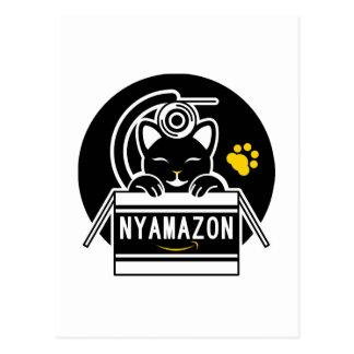 ガムテープで遊ぶ猫とNYAMAZONのダンボール(白) ポストカード