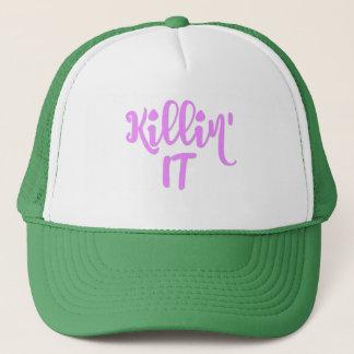 ガーリーな運動トラック運転手の帽子- Killinそれ キャップ