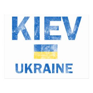 キエフウクライナのデザイン ポストカード