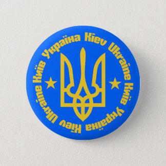 キエフ、ウクライナの-英語及びウクライナ語の言語 缶バッジ