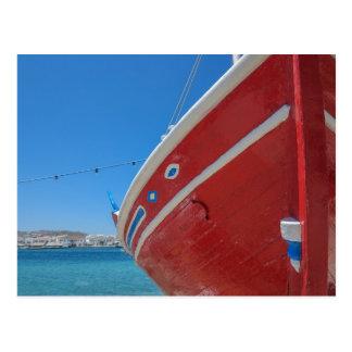 キクラデス諸島のMykonosの港の漁船 ポストカード