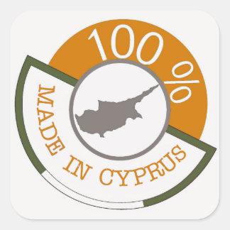 キプロス100%の頂上 スクエアシール