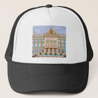 キャサリンの素晴らしい宮殿Tsarskoye Selo キャップ
