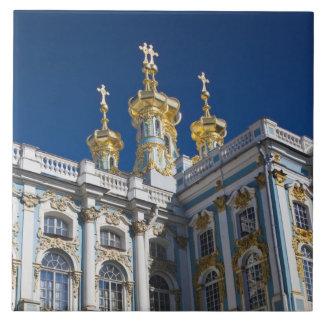 キャサリン宮殿のチャペルの詳細 タイル