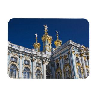 キャサリン宮殿のチャペルの詳細 マグネット