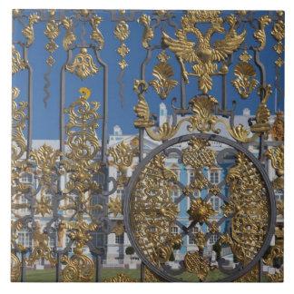 キャサリン宮殿、宮殿のゲート タイル