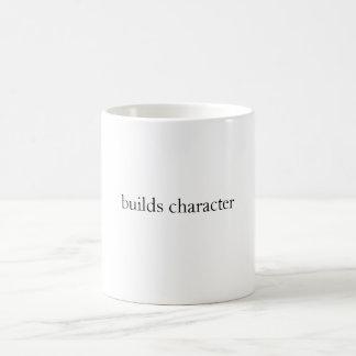 キャラクターを造ります コーヒーマグカップ