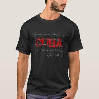 キューバホセMartiの詩歌のTシャツ3 -黒 Tシャツ