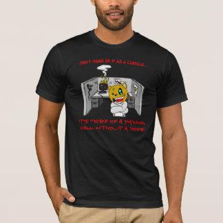 キュービクルとしてそれの…考えないで下さい Tシャツ