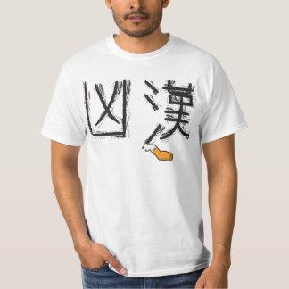 キラー Tシャツ