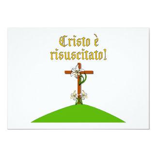 キリストは上がります カード