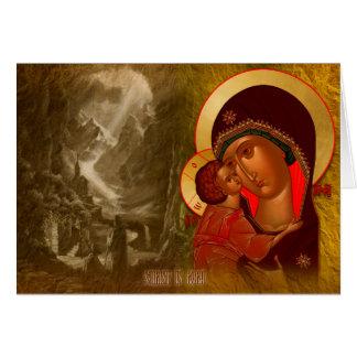 キリストは生まれます! ロシアのな挨拶状 カード