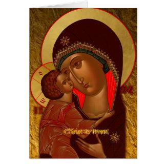 キリストは生まれます! 正統のクリスマスカード カード