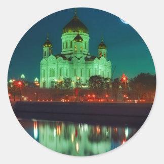 キリストモスクワの救助者のカテドラル ラウンドシール