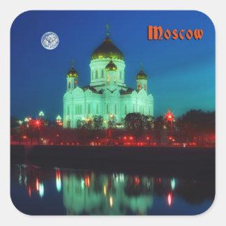 キリストモスクワ都市の救助者のカテドラル スクエアシール