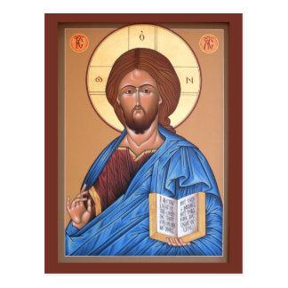 キリスト先生の祈りの言葉カード ポストカード