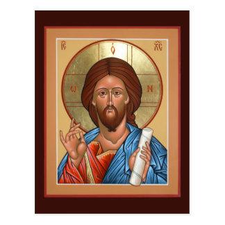 キリスト救助者の祈りの言葉カード ポストカード