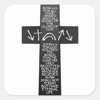 キリスト教の償いの交差のロマンの3:23のジョンの3:16 スクエアシール