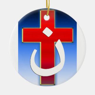 キリスト教のNazareneの十字#1 セラミックオーナメント