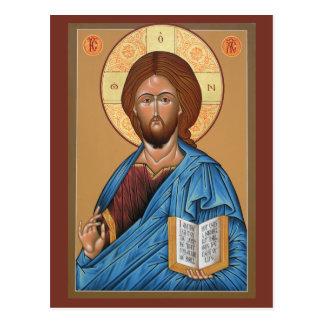 キリスト軽い寄贈者の祈りの言葉カード ポストカード