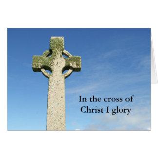 キリストIの栄光の十字 グリーティングカード