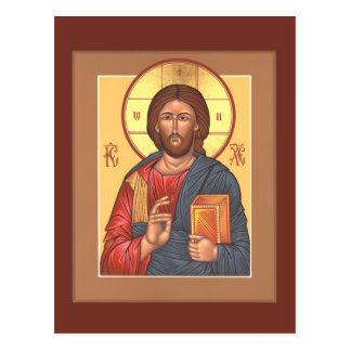 キリストPantocratorの祈りの言葉カード ポストカード