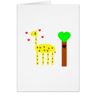 キリン愛 カード